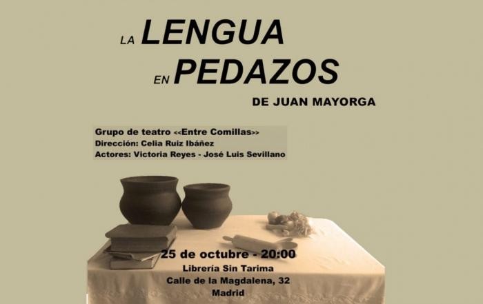 """Club Grupo de Teatro """"Entre Comillas"""""""